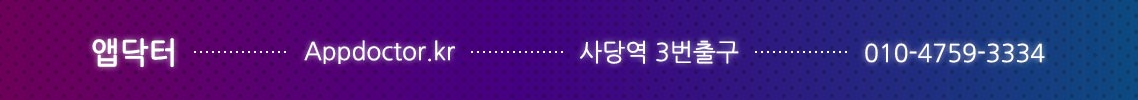 banner_contact2